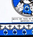 Kanga Yesu detalle